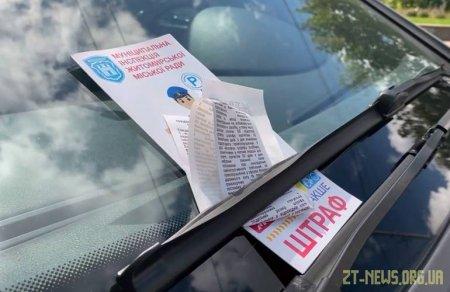 За понад місяць інспектори з паркування виписали штрафів на мільйон гривень