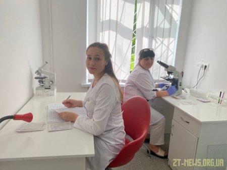 У житомирській лікарні №1 запрацювала оновлена лабораторія