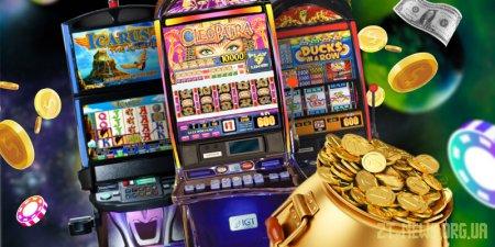 Игровая площадка Золотой Кубок – предложения для азартных гейминга