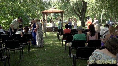 У Радомишлі пройшов 7 міжнародний фестиваль музики Шопена