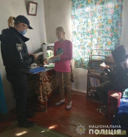 На Житомирщині поліцейські розшукали матір, яка залишила чотирьох дітей на тиждень без нагляду