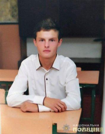 На Завягельщині поліція розшукує 17-річного Анатолія Парфенюка