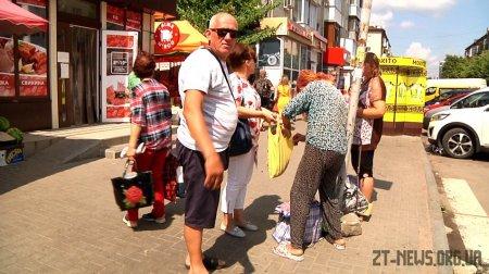 У Житомирі посили контроль за стихійною торгівлею