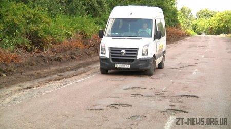 На Житомирщині розпочали капітальний ремонт дороги Андрушівка – Червоне – Закутинці