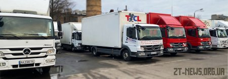 Автомобільні вантажоперевезення: куди звернутися за отриманням послуги