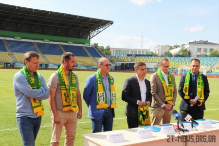 У ФК «Полісся» з'явиться новий власник