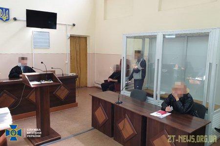 За матеріалами СБУ до 8 років позбавлення волі засуджено агента ФСБ РФ