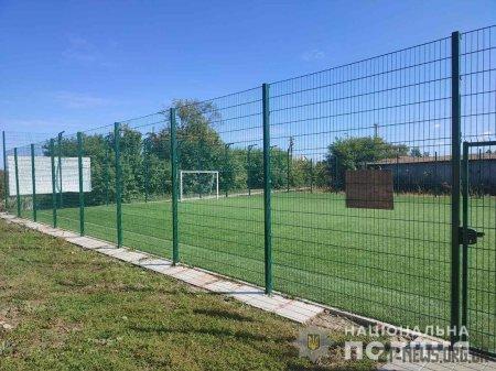 На Житомирщині поліцейські викрили розкрадання бюджетних коштів під час будівництва спортивного майданчику