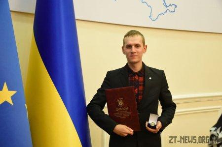 Житомирянина відзначено премією Кабінету Міністрів України