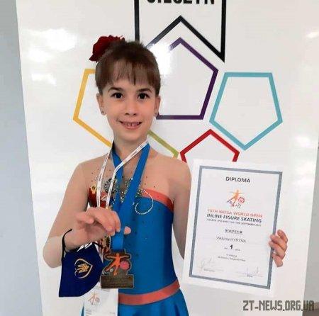 Житомирянка здобула перемогу в Кубку Світу з фігурного катання на інлайн роликових ковзанах