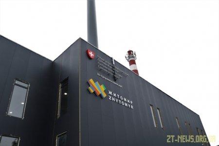 Незабаром у Житомирі розпочне роботу нова ТЕЦ на біомасі