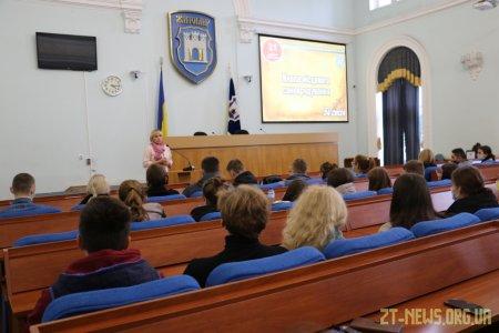 Слухачами курсу «Школи місцевого самоврядування» стали 152 студенти житомирських вишів