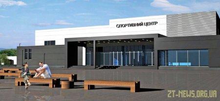 У Житомирі хочуть збудувати льодову арену