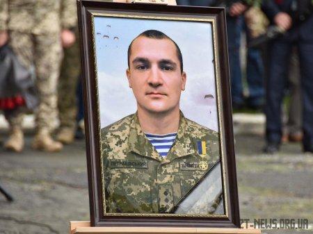 Олександру Петраківському посмертно присвоїли звання «Почесний громадянин міста Житомира»