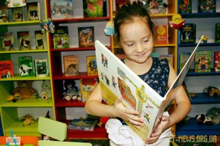 Міські бібліотеки незабаром поповняться новими книгами
