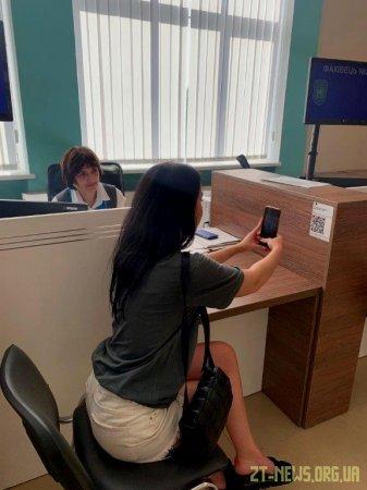 У Житомирі у сфері надання соціальних послуг впроваджено «Дію.QR»