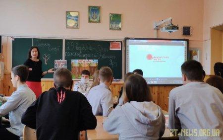 Вчителі й учні шкіл Житомира взяли участь у Національному уроці пам'яті до 80-х роковин трагедії Бабиного Яру
