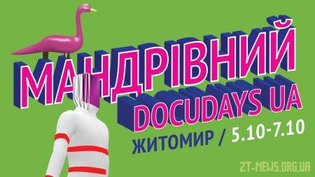 У Житомирі три дні триватиме фестиваль документального кіно про права людини Docudays UA