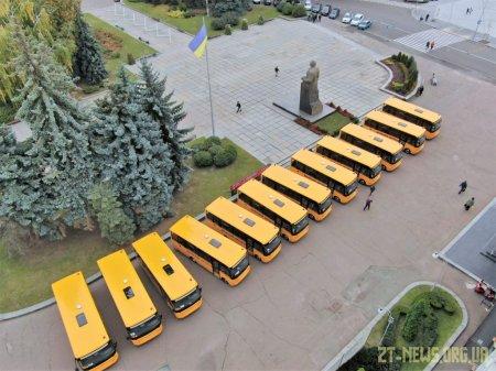 Територіальні громади Житомирщини отримали 12 нових шкільних автобусів