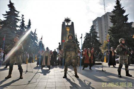 У Житомирі відкрили пам'ятний знак «Захисникам України у війні з російським агресором»