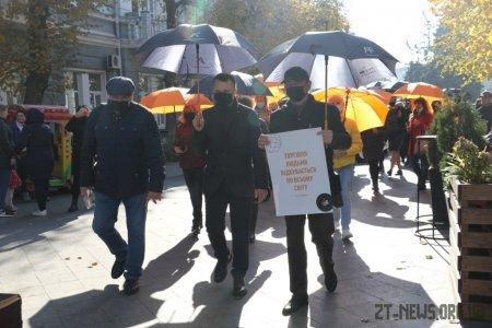 """Михайлівською пройшла """"Хода за свободу"""" до дня боротьби з торгівлею людьми"""