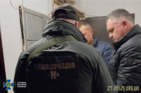 СБУ підозрює поліцейського Житомирщини у розголошенні державної таємниці