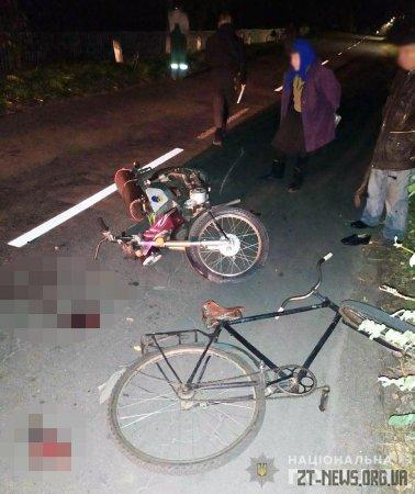 На Житомирщині п'яний велосипедист в'їхав у мопед